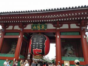 Kaminarimon in Asakusa