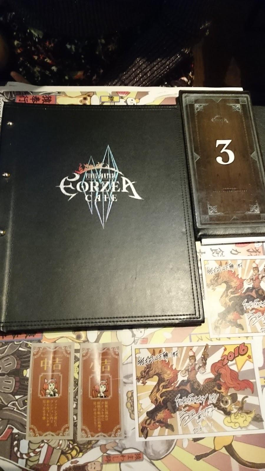 Final Fantasy Eorzea Cafe menu