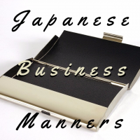 Business card holder, Japanese business manners