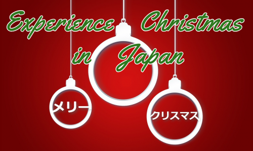 メリークリスマス Christmas ornaments