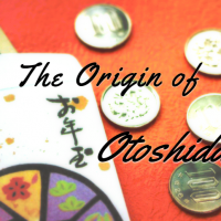 The origin of otoshidama, Japan New Year gift