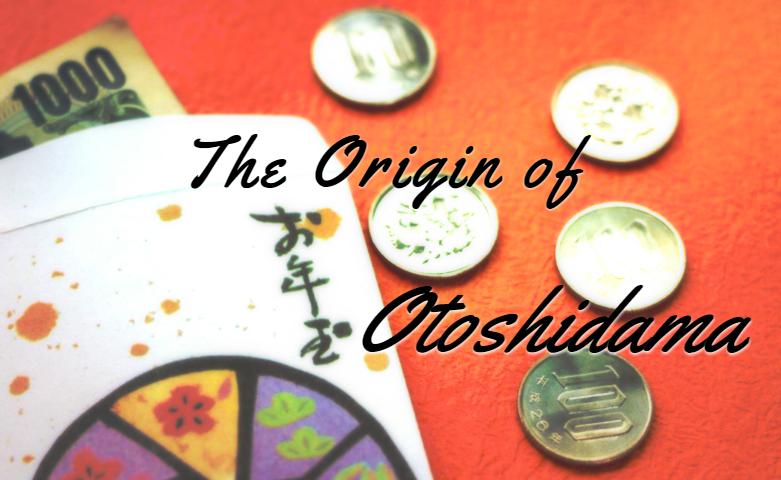 The origin of otoshidama, Japan New Year gift