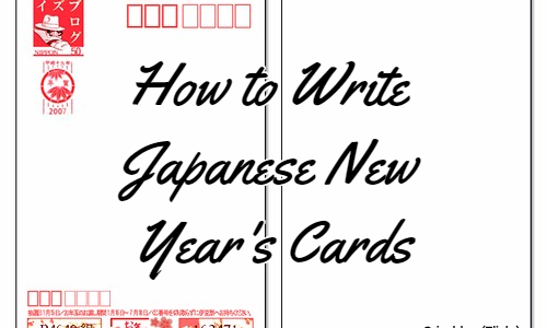 Japanese New Year's Cards, from Izublog (Flickr)
