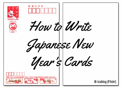 japanese new years cards from izublog flickr