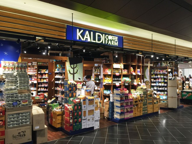kaldi-coffee-store-for-imported-goods-in-japan