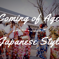 Coming of Age Day - Japanese Style