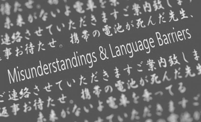 Japanese misunderstandings and language barriers