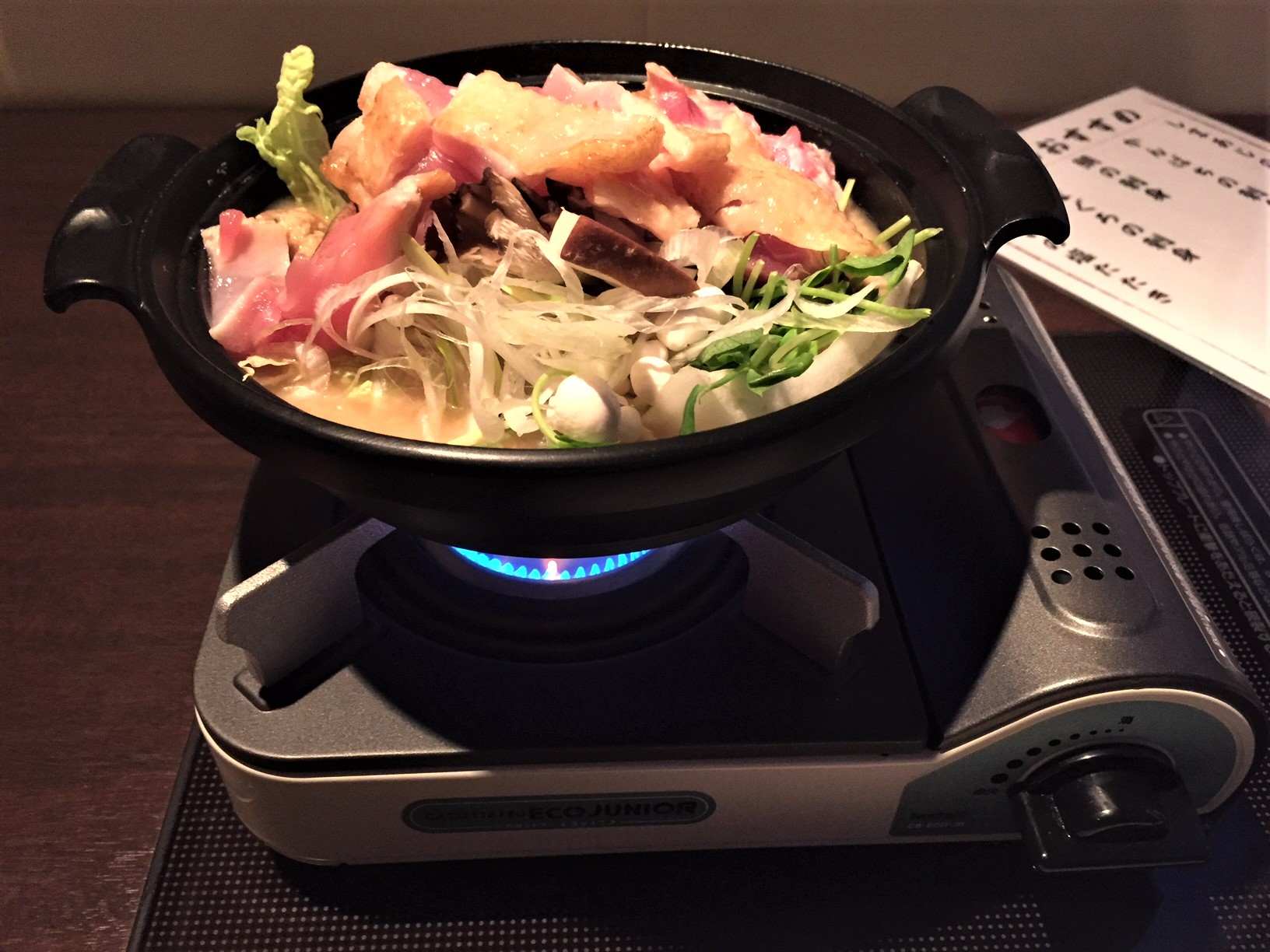 japanese-hot-pot-nabe