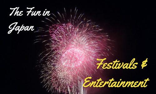 festivals in japan - fireworks