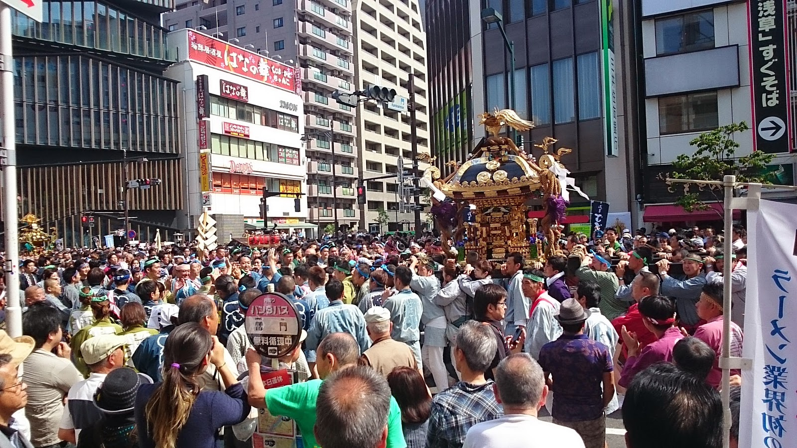 mikoshi portable shrine at matsuri
