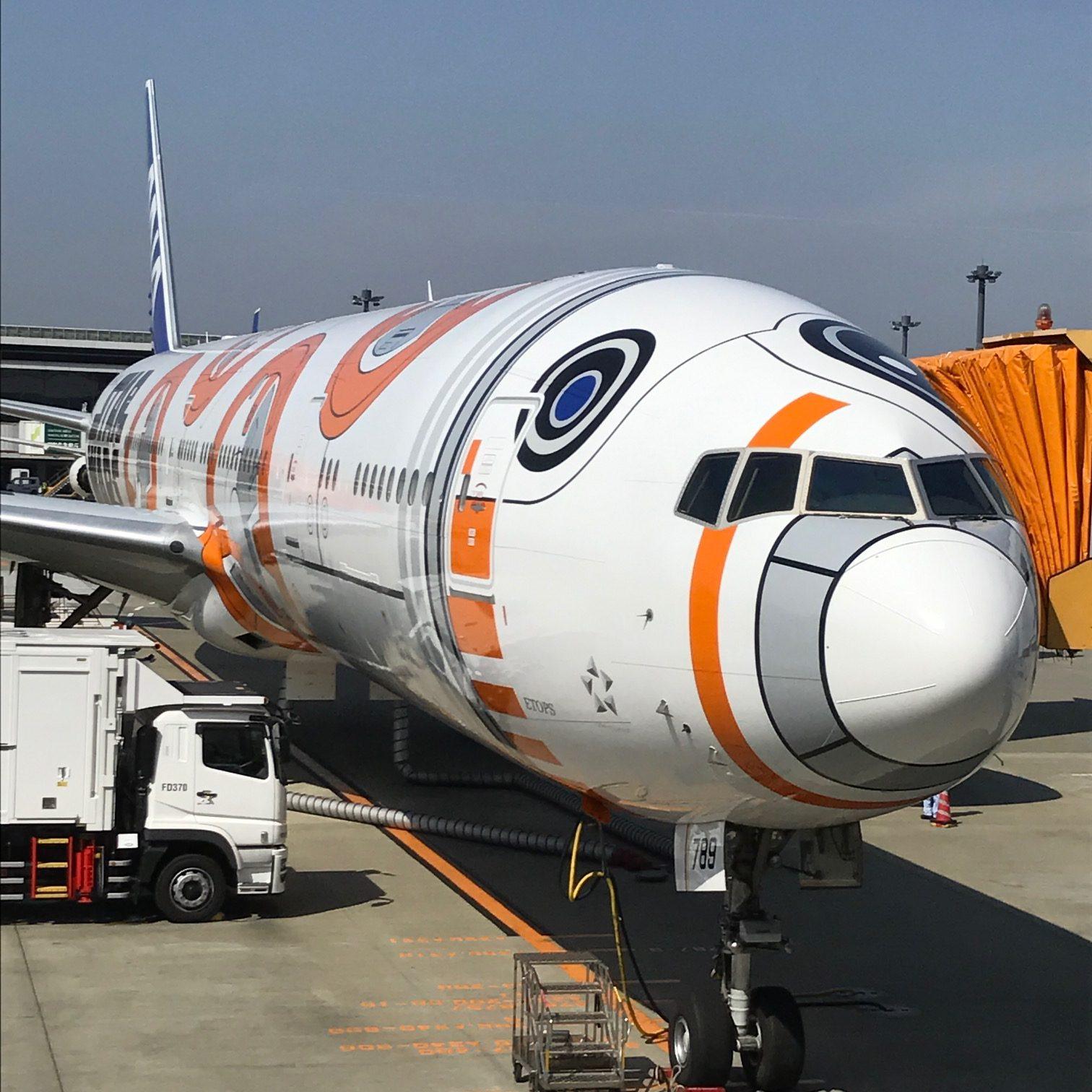 """""""Big ol' jet airliner..."""""""