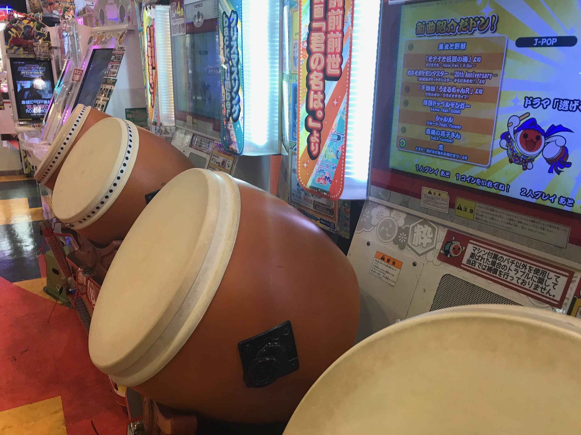 A favorite of all ages: taiko rhythm games