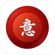 imiwa - Japanese language dictionary app
