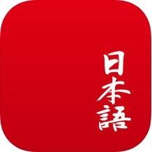 Japanese learning app