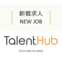 new tech job posting in japan