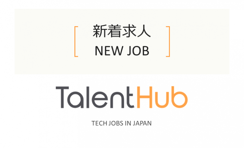 new tech job posting in japan