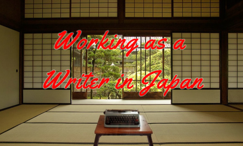 typewriter in a tatami room looking over Japanese garden