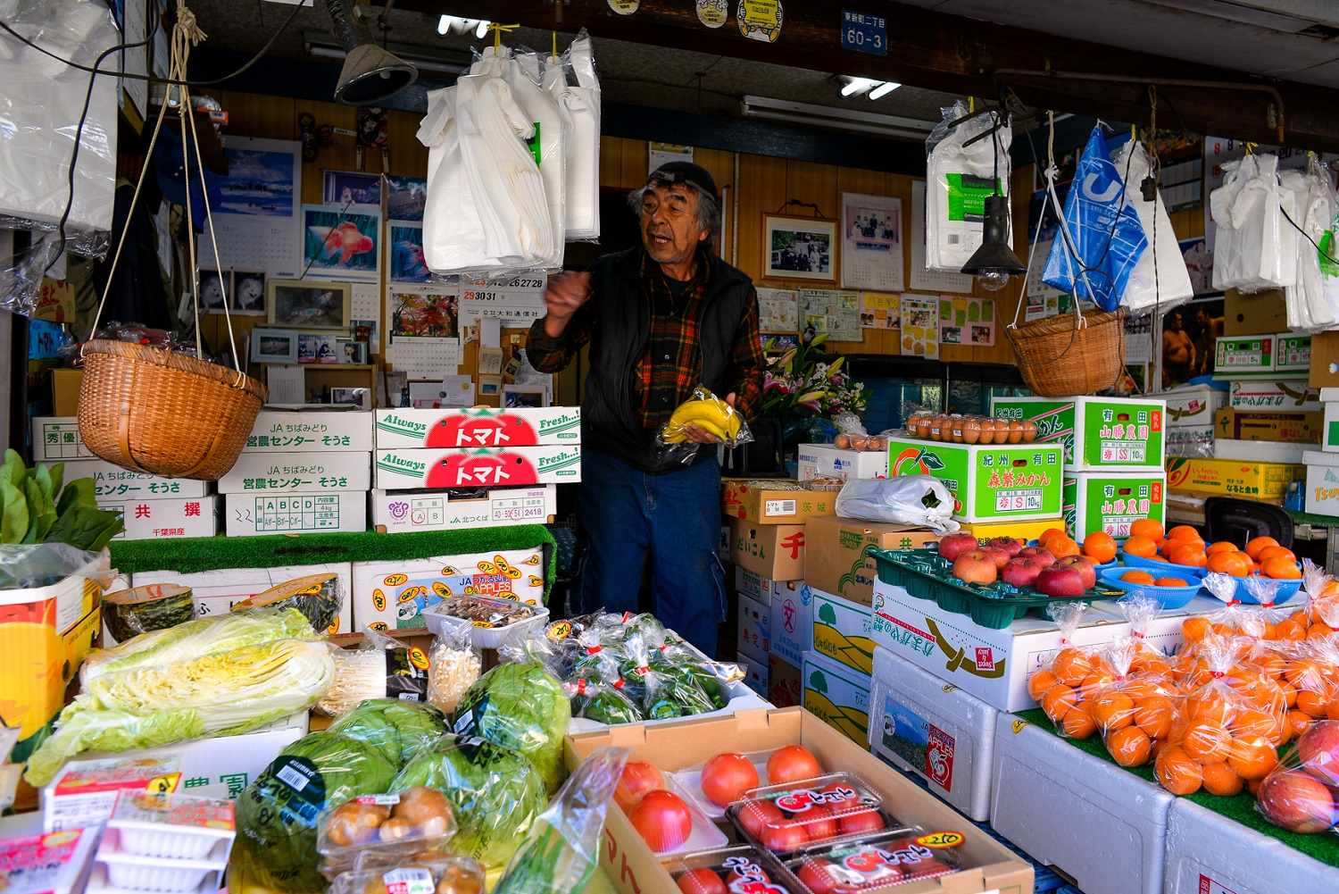 local-japanese-produce-shop