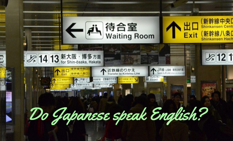 English signs in a train station in Japan