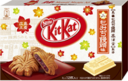 kitkat-hiroshima-momiji-manju