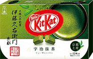 kitkat-kyoto-uji-matcha-green-tea