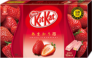 kitkat-kyushu-region-amaou-strawberry