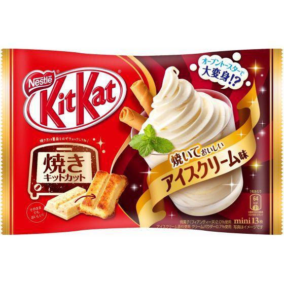 kitkat-mini-baked-ice-cream