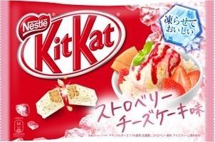 kitkat-mini-frozen-delicious-strawberry-cheesecake