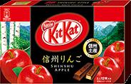 kitkat-shinshu-apple