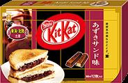 kitkat-tokai-and-hokuriku-region-azuki-beans-sandwich