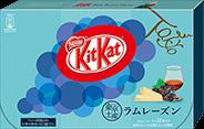 kitkat-tokyo-rum-raisin