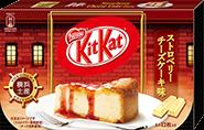kitkat-yokohama-strawberry-cheesecake