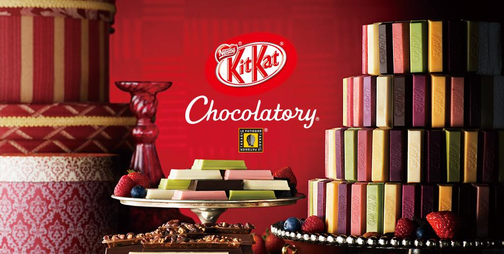 kitkat-chocolatory-boutique-in-japan