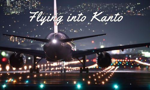 Narita, Haneda, or Ibaraki airport