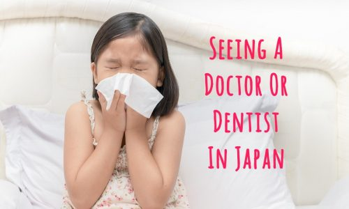 how to use your Japanese health insurance