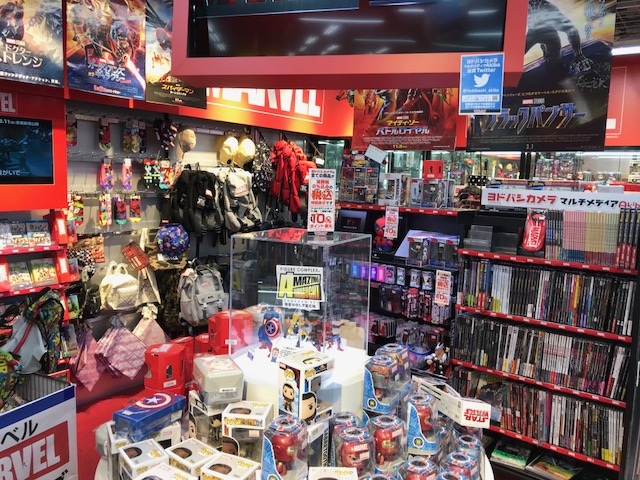 The Pre-Infinity War Marvel corner at Yodobashi Camera in Akihabara