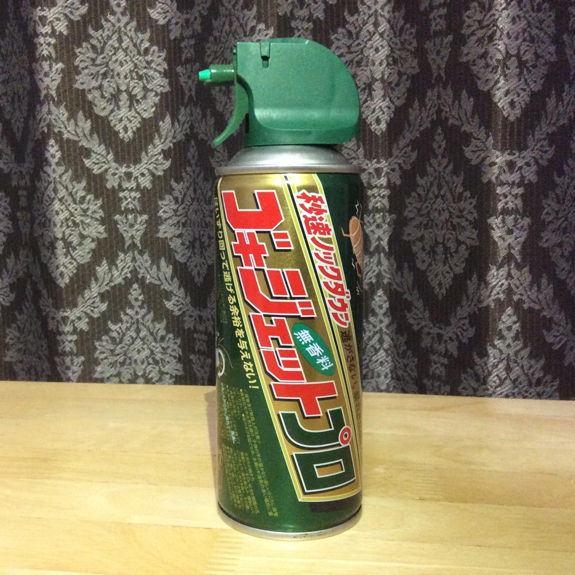 Gokijet ( ゴキジェット, gokijetto) spray