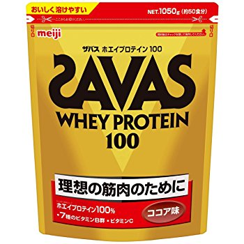 Amazon Zavas protein, one of the most bought items on Amazon