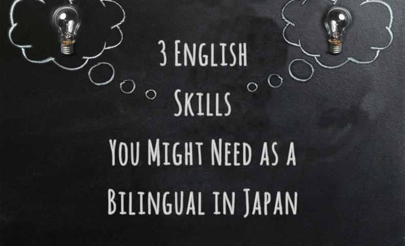 bilingual-skills