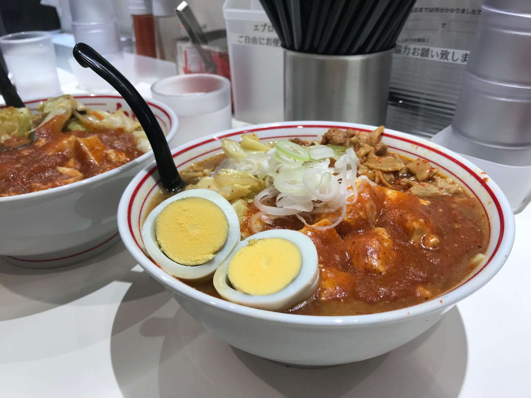 Super Mongolian Mix Ramen