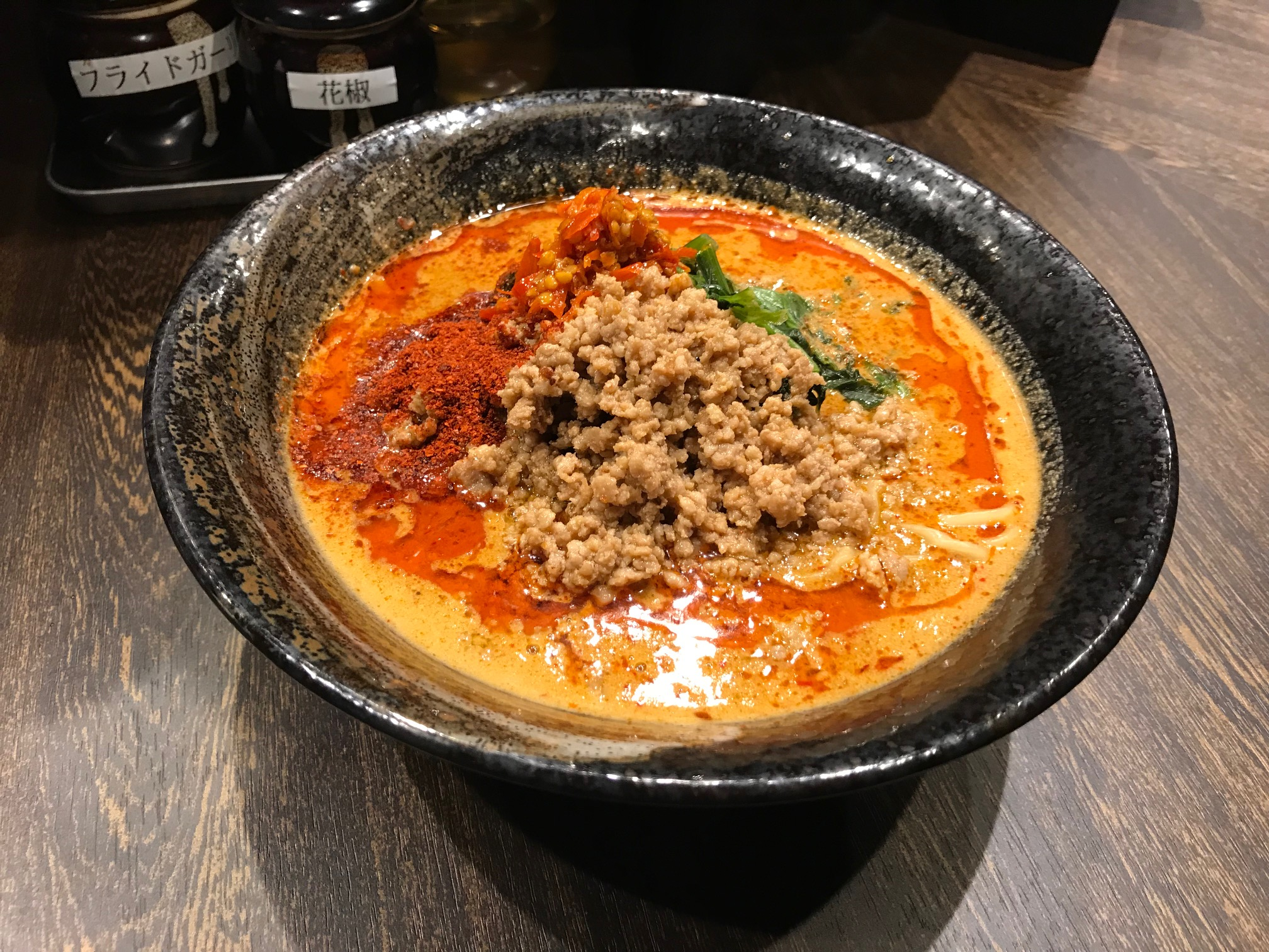 The Tantanmen from Hell Level 3, Asura