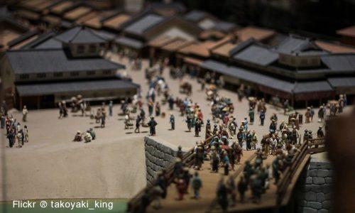 https://www.flickr.com/photos/takoyaki_king/12150993763/
