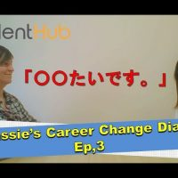 learn Japanese for getting a job interview