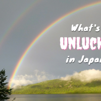 lucky and unlucky signs in Japan