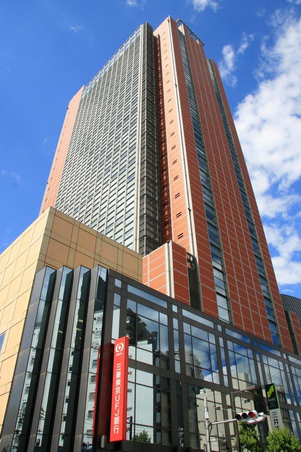 """""""Cà Rốt"""" là tòa nhà cao nhất trong khu vực quận Setagaya"""