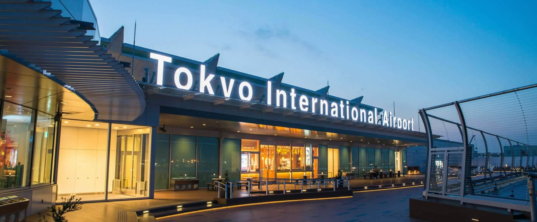 Sân bay Haneda với giải thưởng cho sân bay hiệu quả nhất