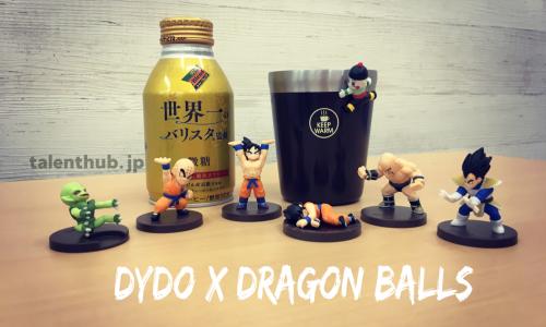 Bộ sưu tập characters Dragonball khi mua Dydo Cà phê