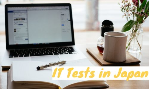 IT tests in Japan