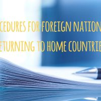 Procedures for foreign nationals returning to their home countries: Differences between temporary visits and permanent stays