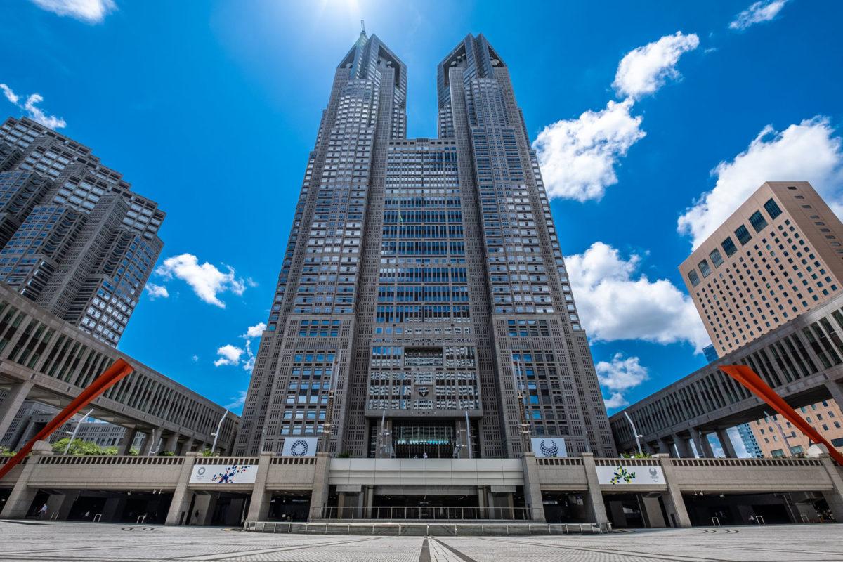 Tokyo Metropolitan Government Building được xem là biểu tượng đoàn kết mà đầy kiêu hãnh của thành phố Tokyo